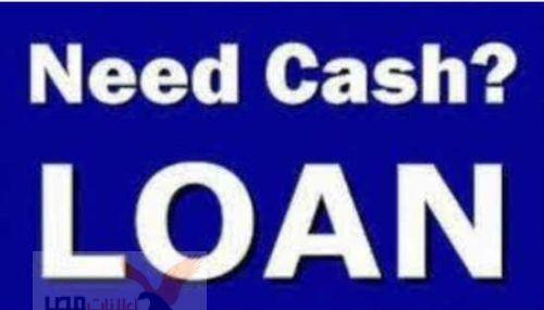 نحن نقدم الحل الصحيح لاحتياجاتك المالية