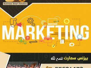 شركة تسويق الكترونى في الكويت   تصميم مواقع
