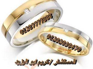 محامي مصري في الاسكندريه لتصديق زواج الاجانب في مصر